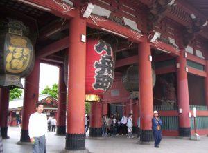 Asakusa Temple Entrance